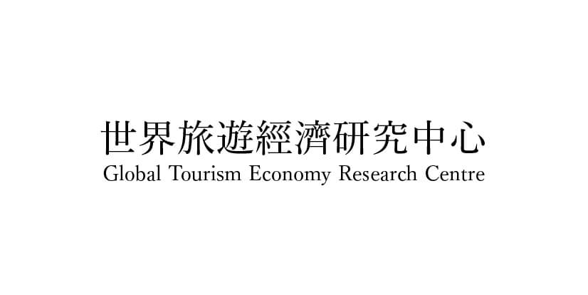 世界旅遊經濟研究中心 jobscall.me macau recruitment-01.jpg