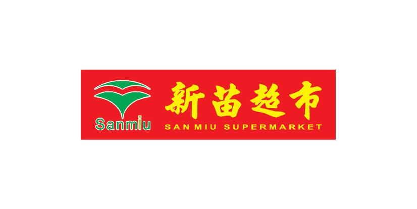 新苗超級市場 macau jobscall.me recruitment ad-01.jpg