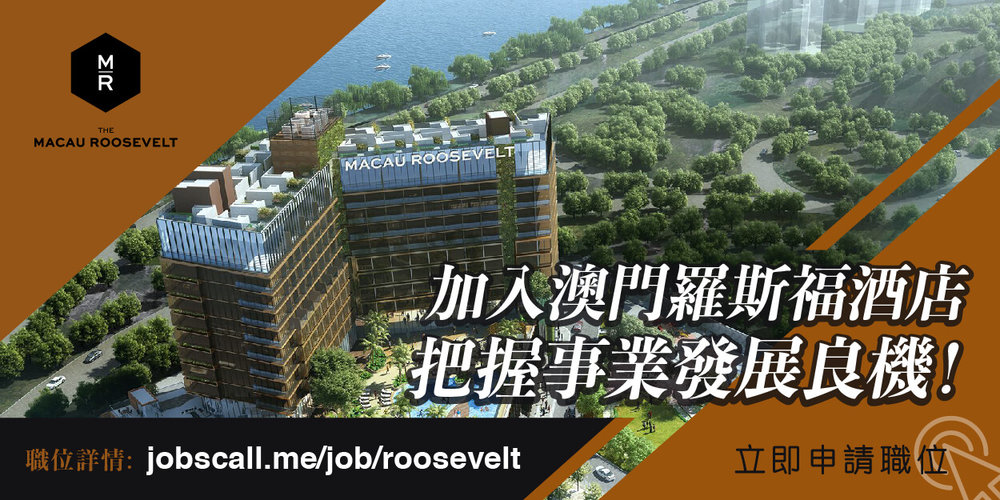 羅斯福 Top Banner jobscall.me recruitment-01.jpg