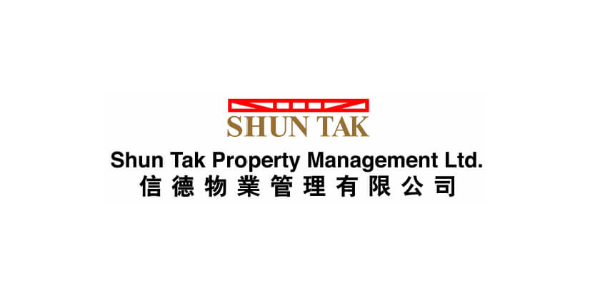 Shun Tak Property Management Limited macau jobscall.me recruitment ad-01.jpg