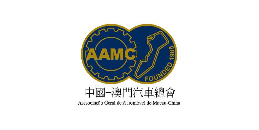 Automobile General Association Macao-China 中國-澳門汽車總會 macau jobscall.me recruitment ad-01.jpg