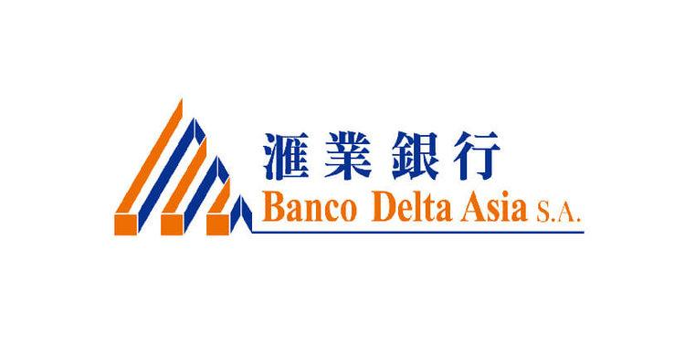 BDA+logo+jobscall.me+macau-01.jpg