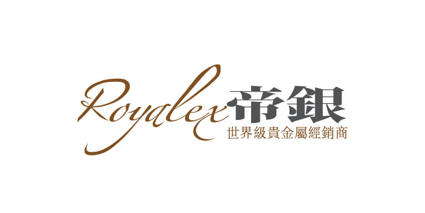 Royalex+jobscall.me-01-2.jpg