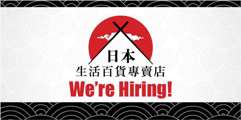 japan Store macau jobscall.me recruitment ad 澳門招聘-01.jpg