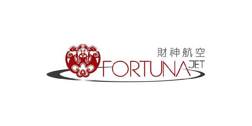 Fortuna Jet 財神航空 macau jobscall.me recruitment ad 澳門招聘-01.jpg