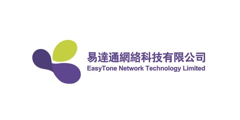 EasyTone macau jobscall.me recruitment ad 澳門招聘-01.jpg