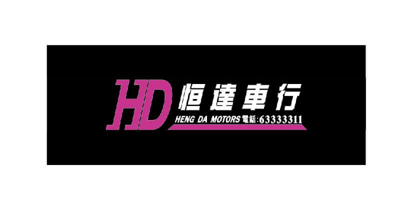 恒達車行 macau jobscall.me recruitment ad 澳門招聘-01.jpg
