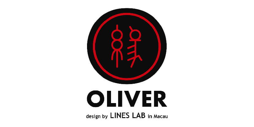 OLIVER LEATHER COLLECTION macau jobscall.me recruitment ad 澳門招聘-01.jpg