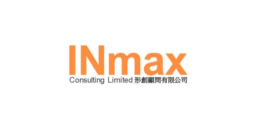INMAS macau jobscall.me recruitment ad 澳門招聘-01.jpg