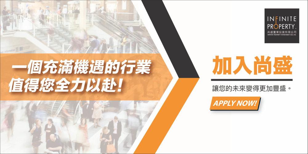 尚盛 Top Banner jobscall.me-01-2.jpg