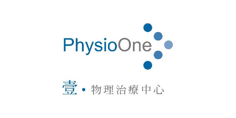 physioOne macau jobscall.me recruitment ad 澳門招聘-01.jpg