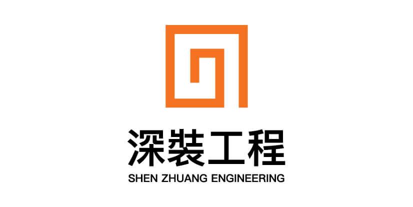 深裝工程macau jobscall.me recruitment ad 澳門招聘-01.jpg