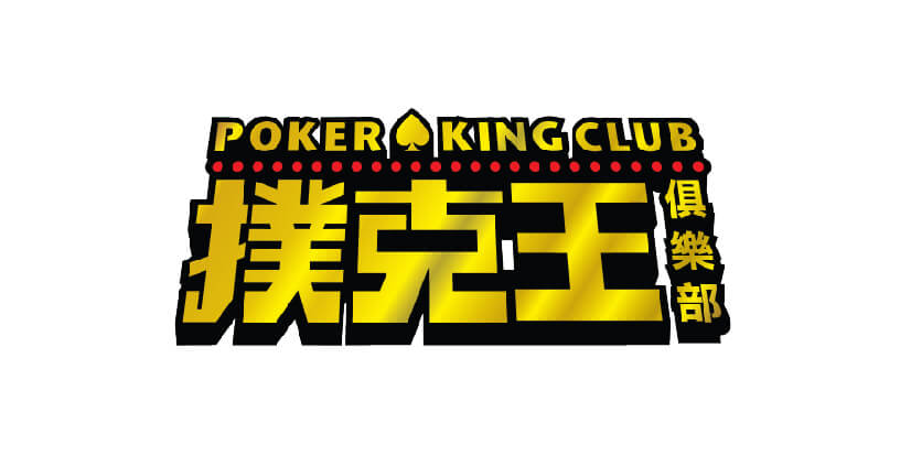 Poker King Club macau jobscall.me recruitment ad 澳門招聘-01.jpg