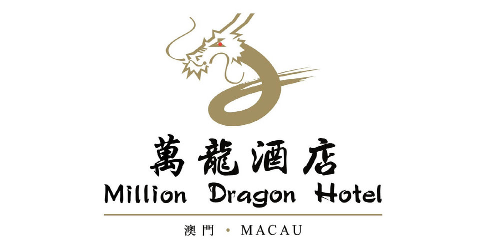 萬龍酒店 macau jobscall.me recruitment ad 澳門招聘-01.jpg