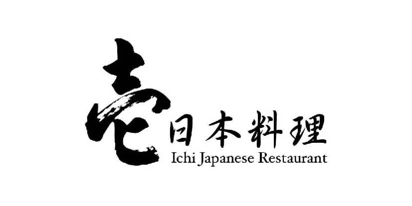 Ichi Japanese Restaurant macau jobscall.me recruitment ad 澳門招聘-01.jpg