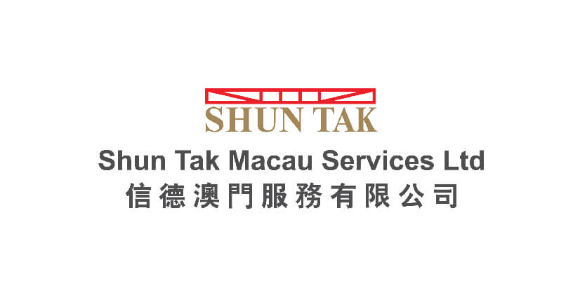 Shun Tak Macau Services Limited macau jobscall.me recruitment ad 澳門招聘-01.jpg