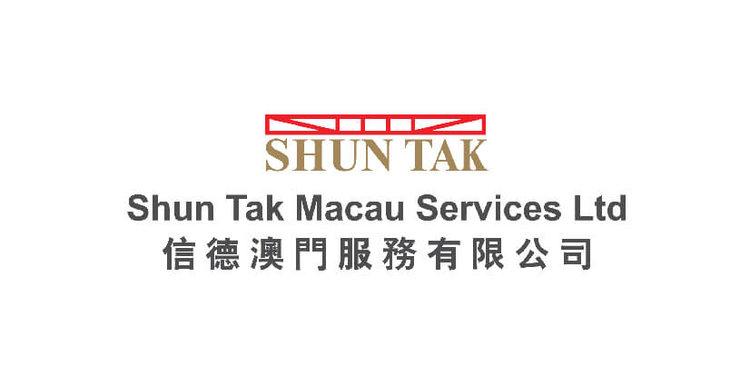 Shun+Tak+Macau+Services+Limited+macau+jobscall.me+recruitment+ad+澳門招聘-01.jpg