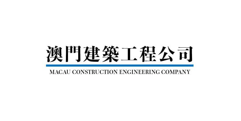 澳門建築工程公司 macau jobscall.me recruitment ad 澳門招聘-01.jpg