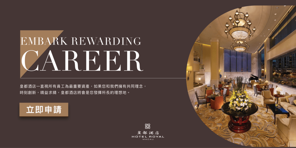 Top Banner Hotel Royal-01.png