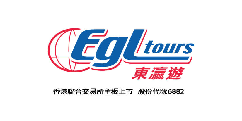 EGL Tours macau jobscall.me recruitment ad 澳門招聘-01.jpg