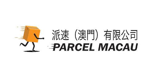 Parcel Macau macau jobscall.me recruitment ad 澳門招聘-01.jpg
