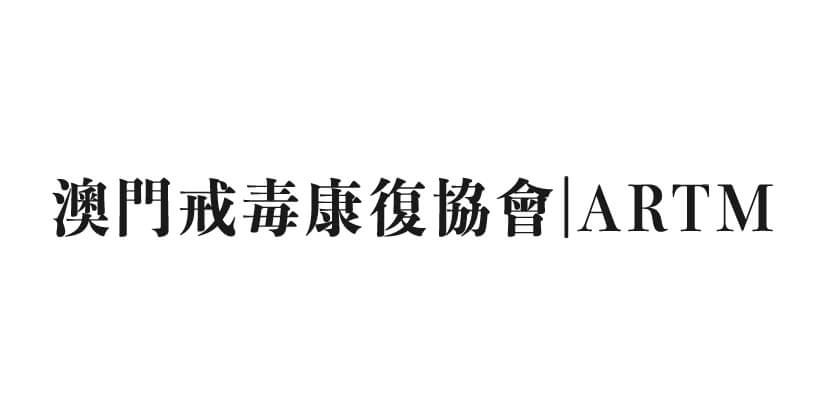 ARTM macau jobscall.me recruitment ad 澳門招聘-01.jpg