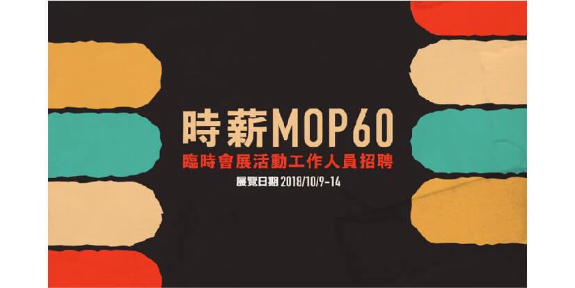 60 macau jobscall.me recruitment ad 澳門招聘-01.jpg