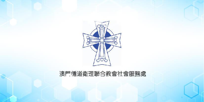 3123123 jobscall.me 澳門招聘-01.jpg