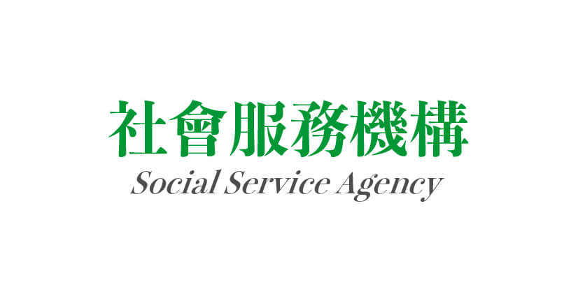 Social service agency macau jobscall.me recruitment ad 澳門招聘-01.jpg