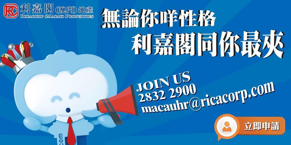 jobscall+web+banner2-01-2.jpg