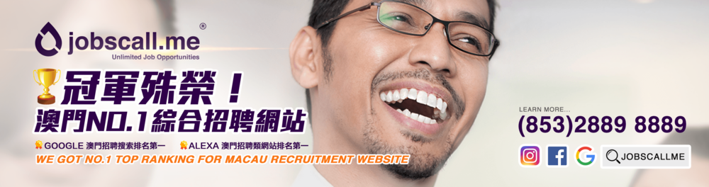 Macau business award - jobscallme banner.png