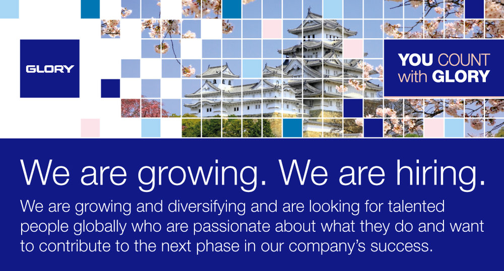 Company hiring banner.jpg