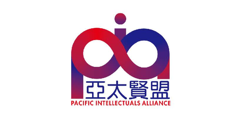 PIA 亞太賢盟 macau jobscall.me recruitment ad 澳門招聘-01.jpg
