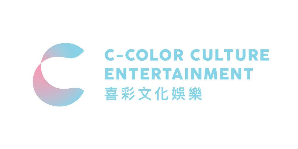 喜彩文化娛樂 macau jobscall.me recruitment ad 澳門招聘-01.jpg