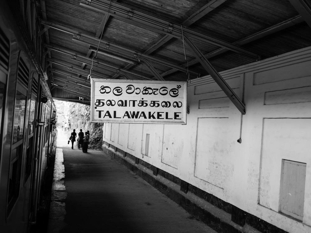 Sri Lanka 2014