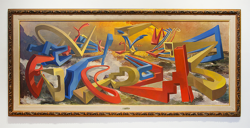 "Wayne White, ""They Used To Put Me Down In The Seventies"", 2005, acrylic on offset lithograph, framed, 30.5 x 66.5 inches"
