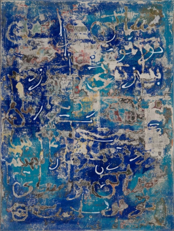 Farzad Kohan, Call My Name, 2014, mixed media on wood Panel, 61 X 45,7 cm.jpg