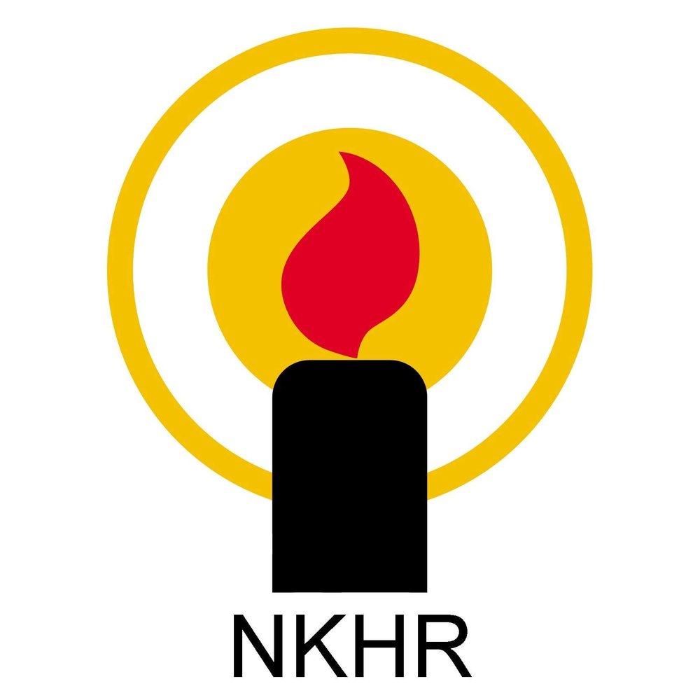 CANKHR logo.jpg
