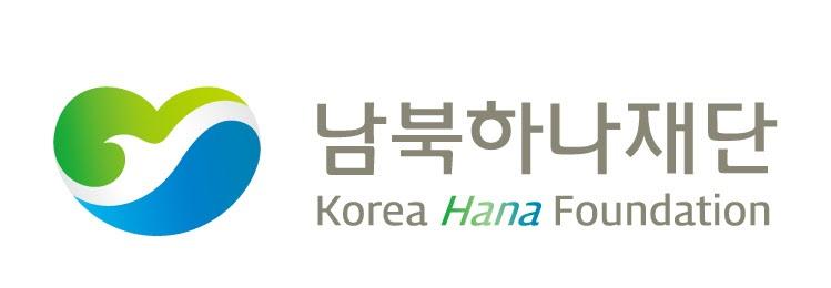 남북하나재단_로고_01.jpg