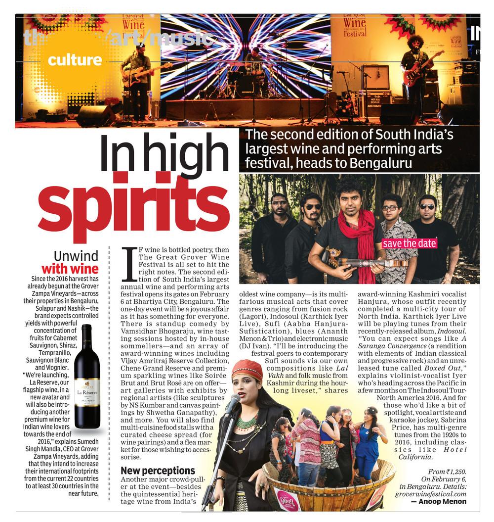 Live Music Concert Bangalore Karthick Iyer
