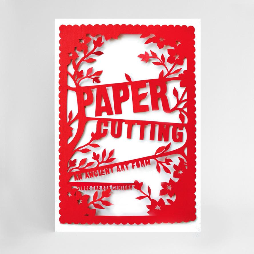 RedPosters_papercut_2.jpg