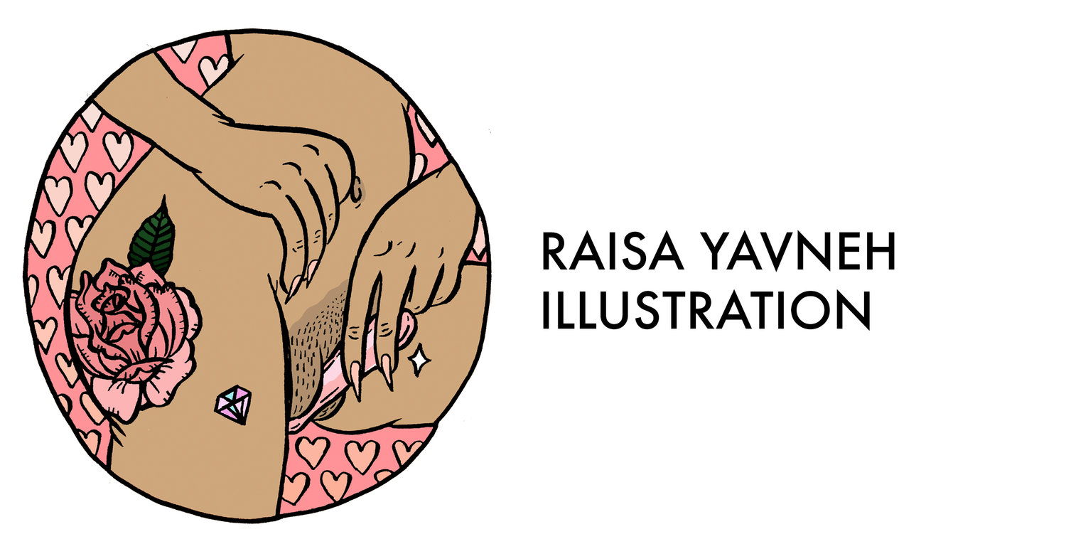 Raisa Yavneh Illustration