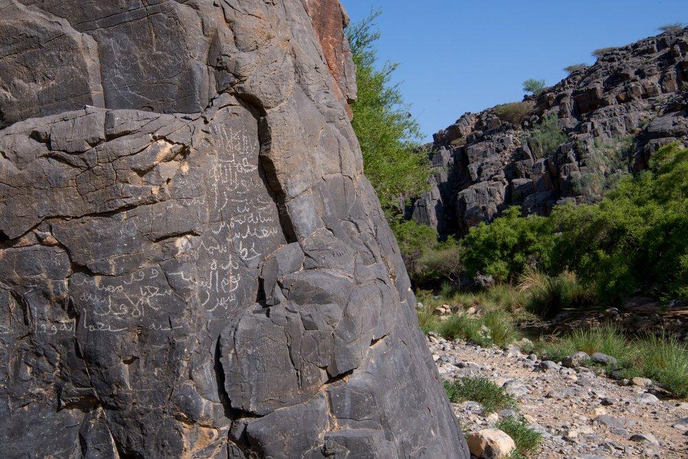 Oman_Cave-13.jpg