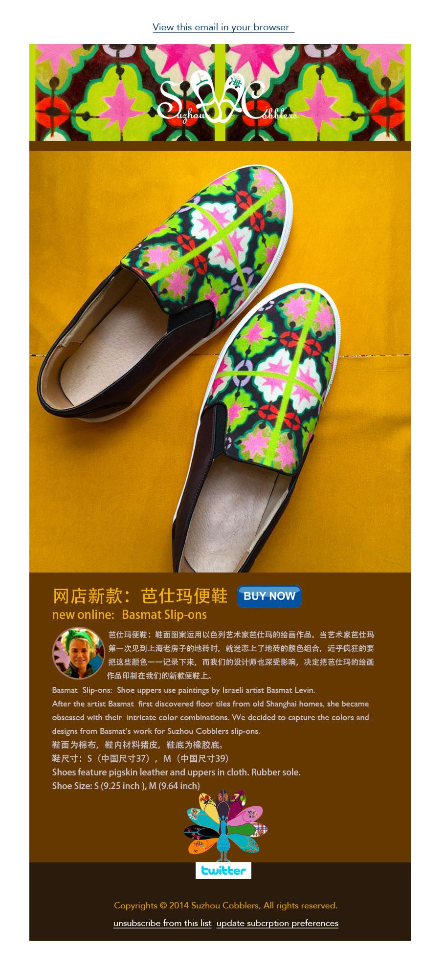 02-Sozhou-Cobller.jpg