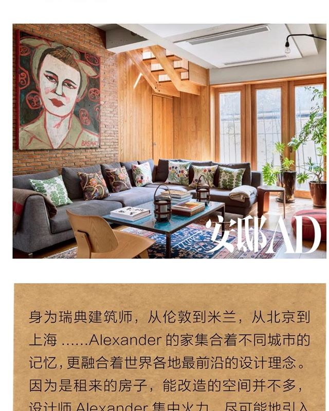 Elle Decor china about :Alexander Ahnebrink The faboulos designer . With my painting at his  beautiful house