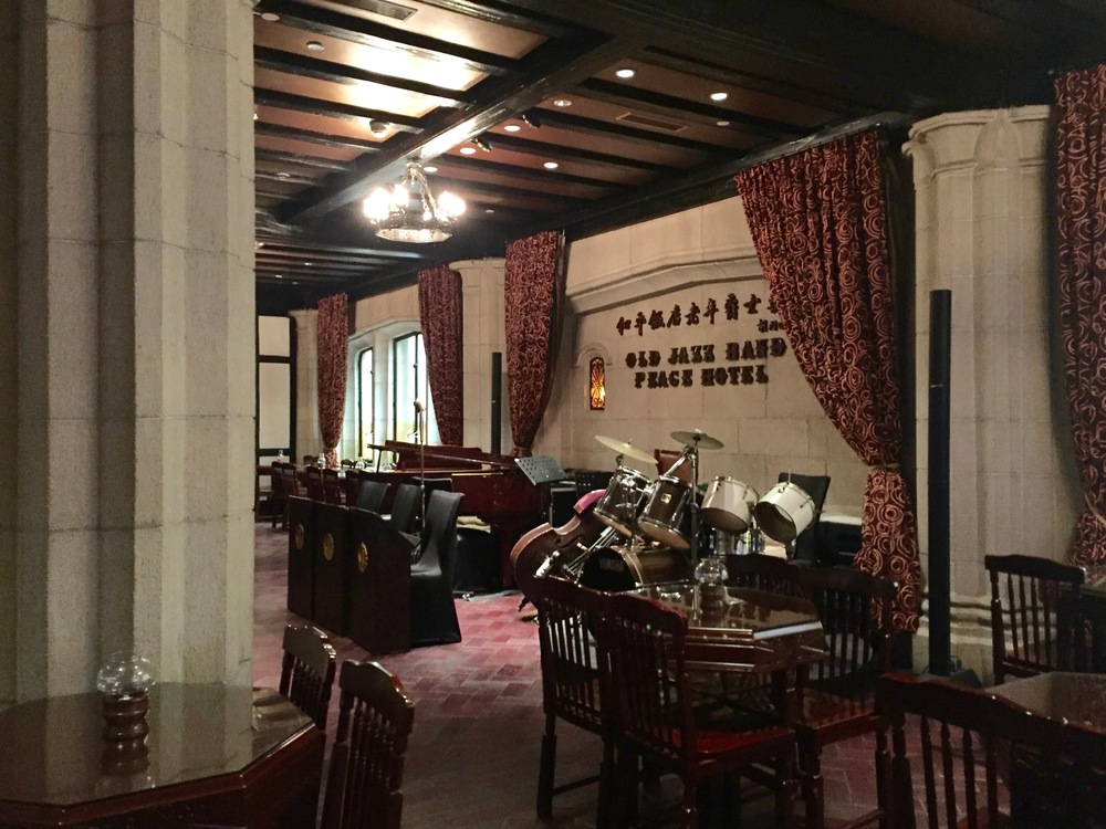 fairmont-peace-shanghai-jazz-bar