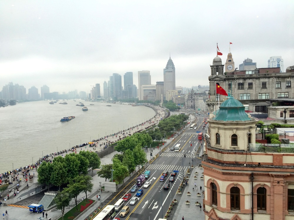 View of the Bund from Dragon Phoenix Restaurant at The Fairmont Peace Hotel
