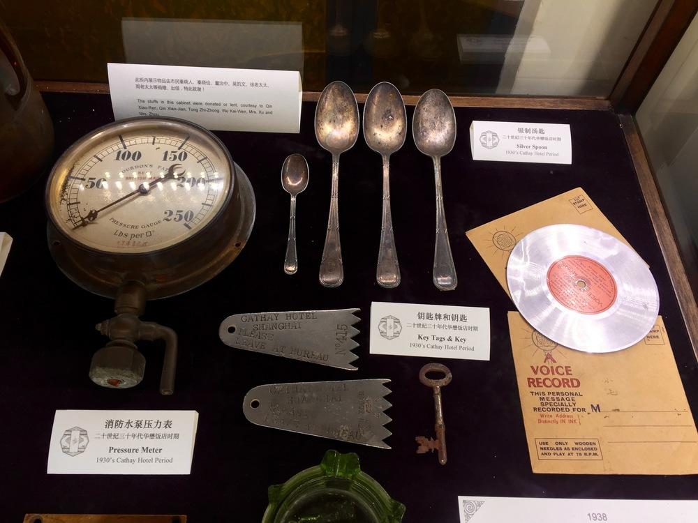 fairmont-peace-shanghai-museum
