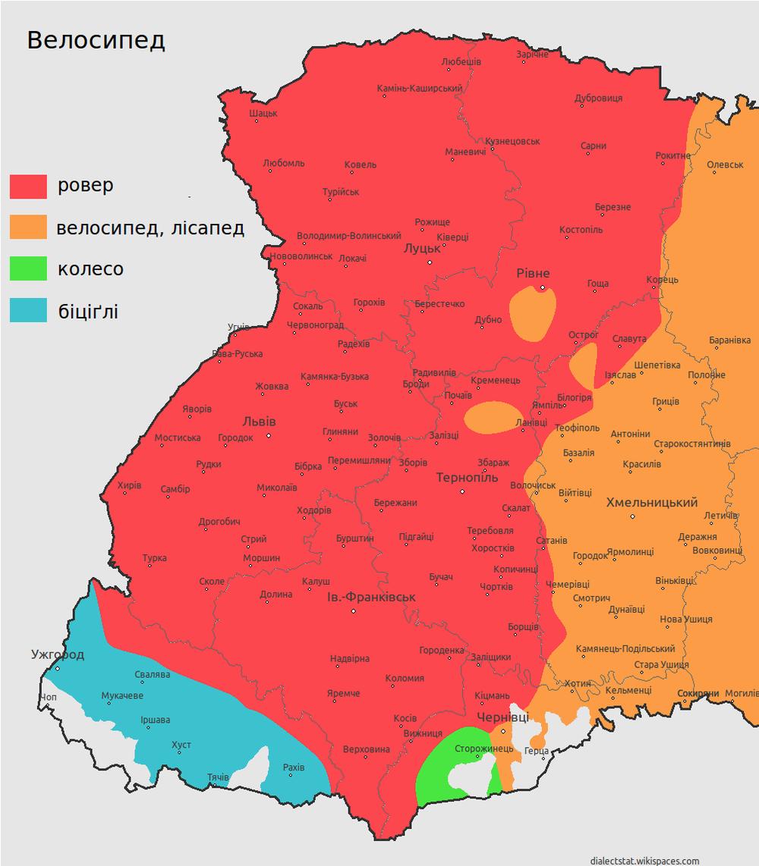 """Це карта Західної України, що показує вживання слова """"велосипед"""" у різних частинах: ровер (rover), велосипед/лісапед (velosyped/lisaped), колесо (koleso), and біціґлі (bitsigli)."""
