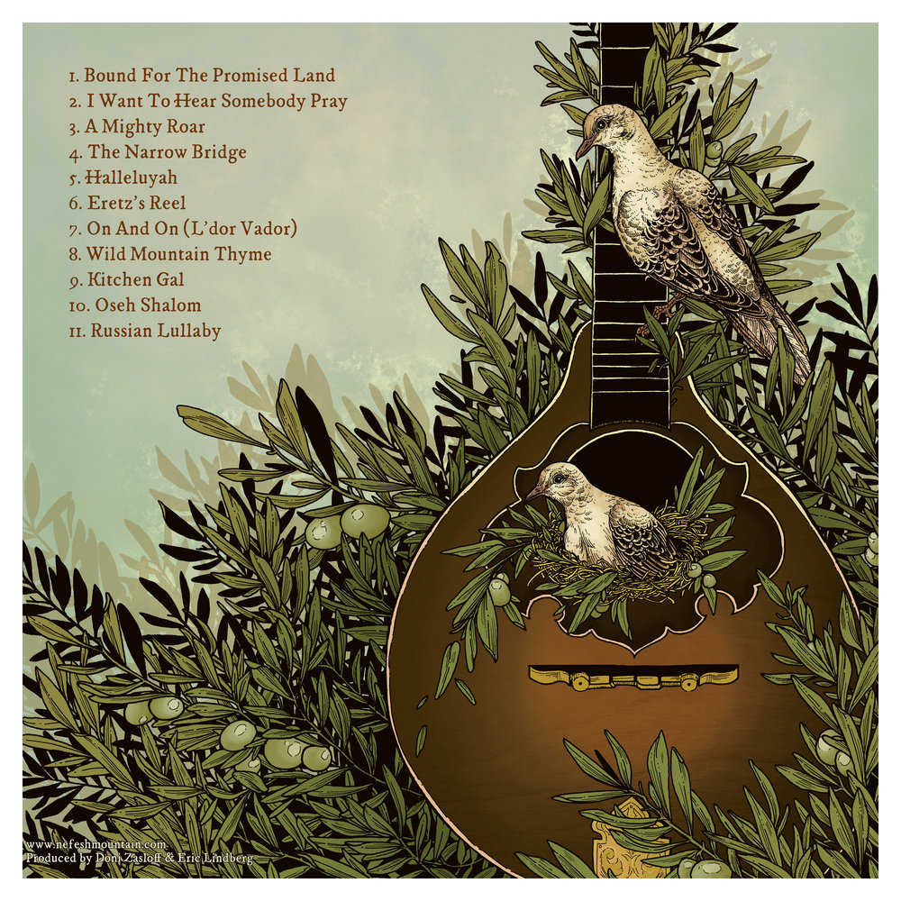 Nefesh Mountain Back Cover Final.jpg